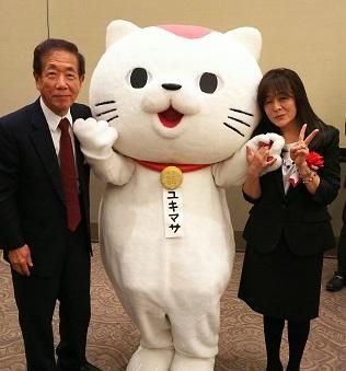 東京都行政書士会町田支部・東京都政治連盟町田支部