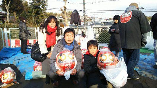 「石阪市長事務所開き」と「だるま市」へ