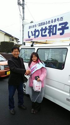 宣車のスピーカーが\(◎o◎)/!