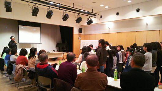 緑山子ども会「通学パトロール感謝の会」へ