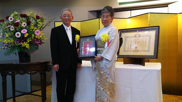 中山勝子さん旭日小綬章受賞祝賀会へ