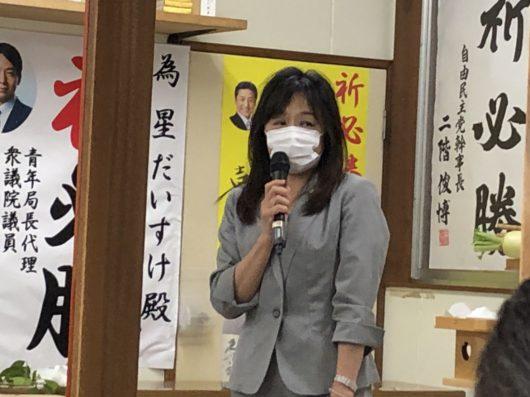いよいよ東京都議会議員選挙❣