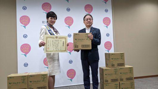 国際ソロプチミスト町田🌼生理用品を寄贈